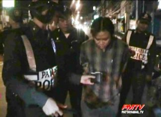 Police capture the hot headed gunman