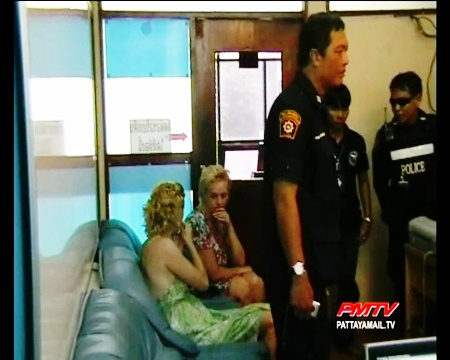 The Russian Tourists wait to identify the thief.