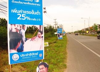 Ten campaign billboards for Democratic Party electoral candidates have been vandalized near Ambassador City Hotel in Jomtien.