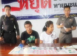 Fapailin and Komsan Krairat have been arrested and charged with dealing a large amount of illicit drugs.