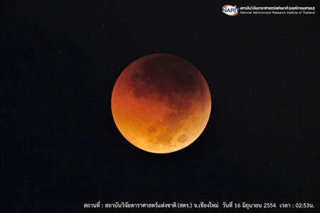 This photo released by NARIT (National Astronomical Research Center of Thailand) shows the fiery red moon as seen from Chiang Mai during the full lunar eclipse June 16.
