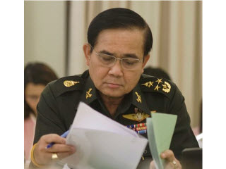 Army chief mulls setting up new ministry to cope with emerging