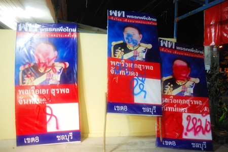 The election trail is heating up, and this time it was Puea Thai Party's turn to be on the receiving end of vandalism.