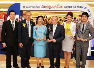 Chatchawal Supachayanont (3rd right), general manager of Dusit Thani Pattaya holds up the award from the WHO. He is joined by the Secretary of Action on Smoking and Health Foundation, Prof. Dr. Prakit Vathesatogkit (2nd left) and his family. Two of the awardees Koong Suthirach (right) and Poy Pornwara (2nd right), both from the entertainment industry are also seen in the picture after the conclusion of the World No-Tobacco Day 2011 celebration held in Bangkok.