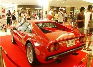 Just one of the many supercars on display.