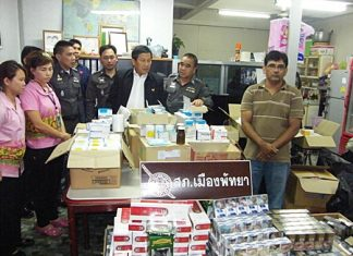 Faisal Nadeem (right) has been arrested for illegal drugs, pirated clothing and smuggled cigarettes.