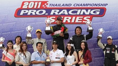 Pro Racing Series