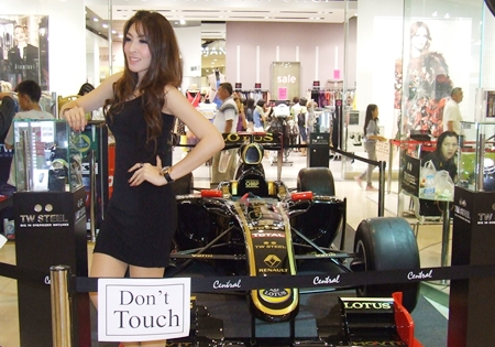 """Don't touch"" - the car, not the girl - or perhaps both."