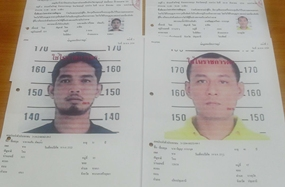 Police have released these photos of the suspects and ask for help in locating them.