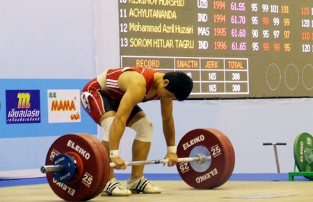South Korea's Youn Yeo Won attempts a big weight in the 62kg Male Youth category.
