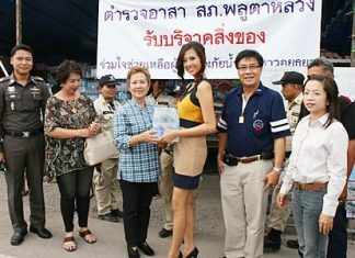 Thailand Universe Chanyasorn Sakornchan (center) is helping a charity drive to help flood victims in Ayutthaya.