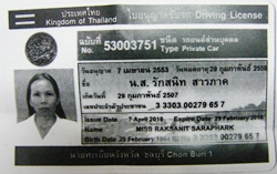 Hotel staff copied Raksanit Saraphark's identification card, and police plan to apprehend her soon.