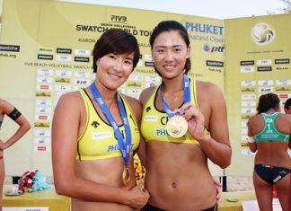 Gold medal winners: China's Xi Zhang (left) and Chen Xue.