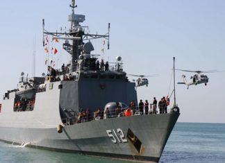 HTMS Narathiwat arrives at the Sattahip Naval Base.