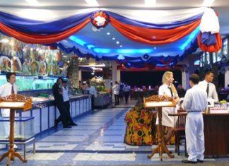 Food Fair entrance