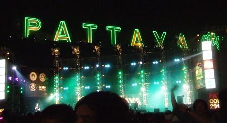 City lights match the stage lights at Bali Hai pier.