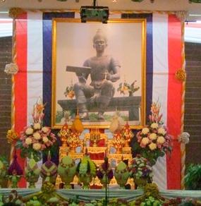King Ramkhamhaeng ruled from 1278 - 1298.