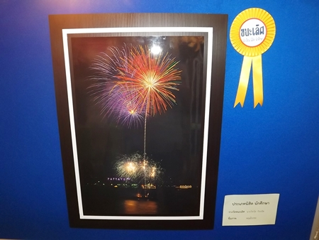 One of the top entries on display during the prize giving.