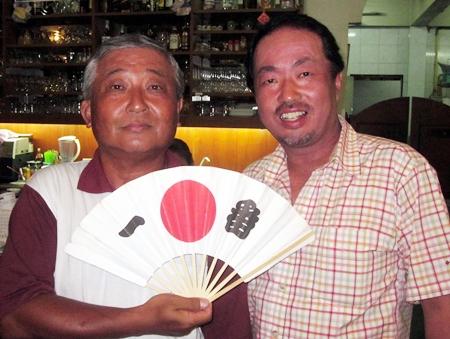 Yasuo Suzuki & Jun Ishihara.