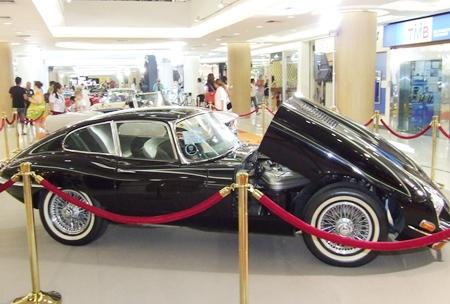 Jaguar E-type Coupe.
