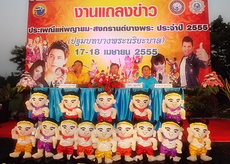(L to R) Bangpra Mayor Somjet Ketwattha, Chonburi PAO President Wittaya Kunplome and Panthusak Ketwattha announce the upcoming festive event.