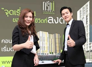 Preeda Real Estate announces the launch of its GRENE Chaengwattana development, March 13, 2012.
