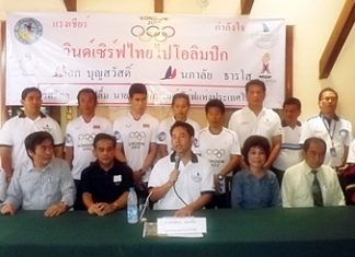 Itthipol Kunplome, Pattaya City Mayor and president of Thailand Windsurf Association, presides over the meeting to welcome home the successful sailors.