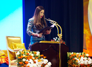 Her Royal Highness Princess Chulabhorn