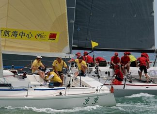 """Jing Jing"" and ""KukuKERchu"" battle for position in the IRC 1 Class on Race Day 2."