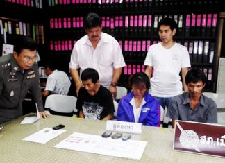 Surachat Iemaeam, Wilaiwan Buapen and Chatchai Kritsana have been arrested on drug charges.