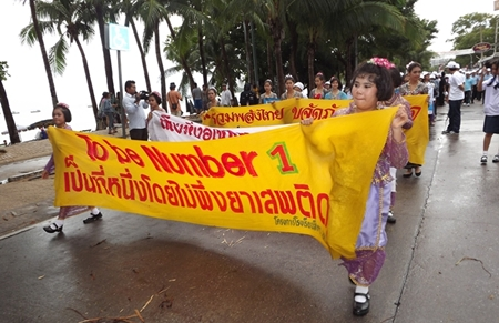 To Be Number students parade against drugs.