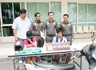 22-year-old Suphakit Jummuang has been arrested and charged with raping a 17-year-old girl.