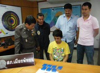 Phakphum Khumchoey has been arrested for his alleged involvement in drug smuggling into Chonburi Prison.