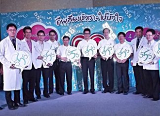 Directors and vice-directors of Bangkok Hospital Rayong, Bangkok Hospital Pattaya, Bangkok Hospital Trat and Bangkok Hospital Chanthaburi launch the Laughing for Better Hearts project.