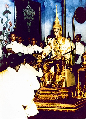 H.M. King Bhumibol Adulyadej's coronation, 5 May 1950.