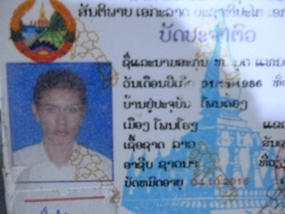 The alleged perpetrator left this Laotian ID behind.