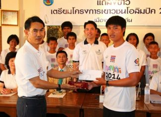 Pattana Bunsawat (left), secretary of the WAT, presents an award to Nattaont Chui following his success at the recent RS:X Youth World Windsurfing Championships.