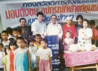 City Council member Chansak Chavalitnititham, with the participation of Deputy City Manager Manich Takraiklang and members of the Pattaya society welfare department, handed trashbins and sports equipment to the community board of Rongluey. He emphasized need for cleanliness and recommended to the youth to spend their free time usefully.