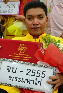 A member of the graduating Class of 2555 - 2012.
