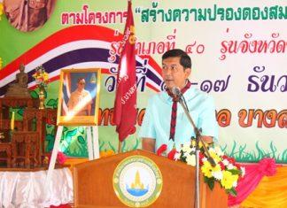 Banglamung Mayor Chaowalit Saeng-Uthai presides over last week's Village Scouts training in Banglamung.