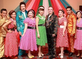 It was the Roaring 50's at the Amari Watergate Bangkok during New Year Team Member Party as Elvis Pierre Andre Pelletier and his team adorned their best oldies outfits to celebrate the advent of 2013.