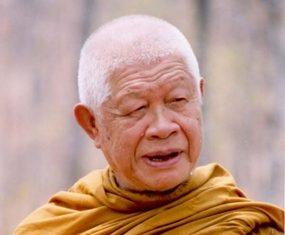 Phra Viriyang Sirintharo.