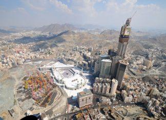 The Makkah Clock Royal Tower overlooks the Kaaba in Saudi Arabia. (Wikipedia commons)