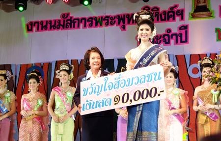 Anchisa Kerdsirikul won Chonburi's Ms. Songkran pageant, taking home 50,000 baht in cash and prizes.