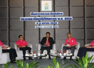 Government officials meet to discuss how to modernize the Customs Department.