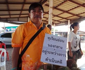 Rayong Agricultural officer Songtham Chamnan is trying to help local farmers, but apparently they don't see it that way.