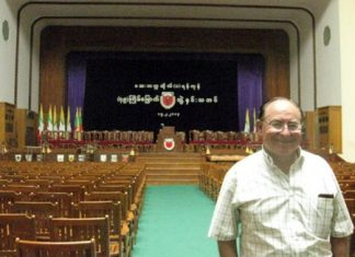 The auditorium at Yangon University where President Obama spoke last year with Aung San Suu Kyi.