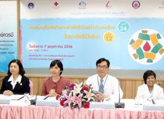 Chonburi Hospital is collaborating with Chulalongkorn University Hospital to raise awareness of Thalassemia blood disorders.
