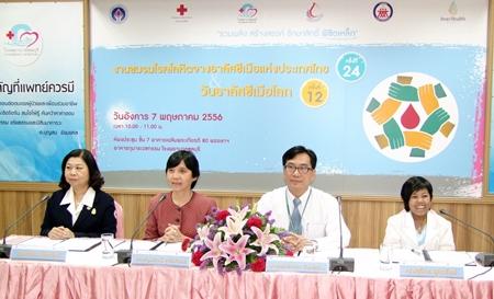 Chonburi Hospital is collaborating with Chulalongkorn University Hospital to raise awareness of Thalassemia blood disorders.
