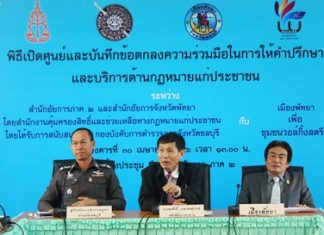 Pol. Maj. Gen. Khatcha Thatsart, commander of Chonburi station, Pornsak Thepasuwan, director-general of the Attorney-General's office region 2, and Ronakit Ekasingh, deputy mayor of Pattaya City, answer questions for the media.